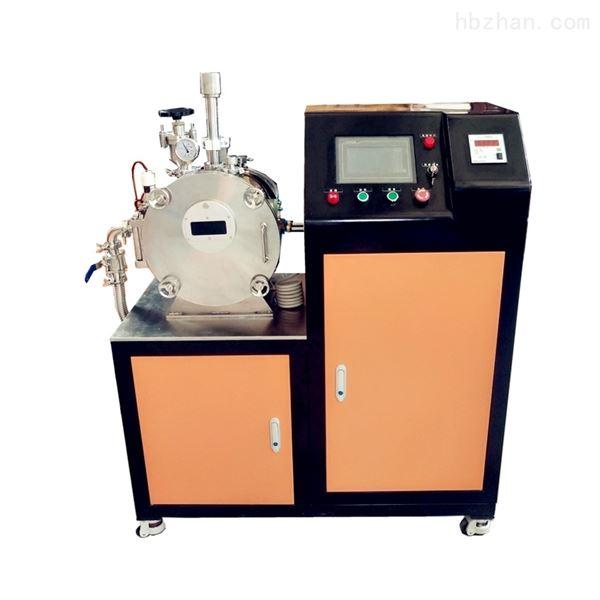 科学院用实验真空熔炼炉