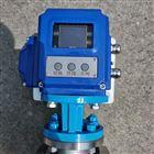 智能阀门控制器KZQ10L-220V