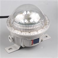 TCD920-20WIP65防水潮防爆吸低顶灯EX