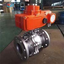 Q941F-16P DN80精小型智能液晶防爆电动球阀