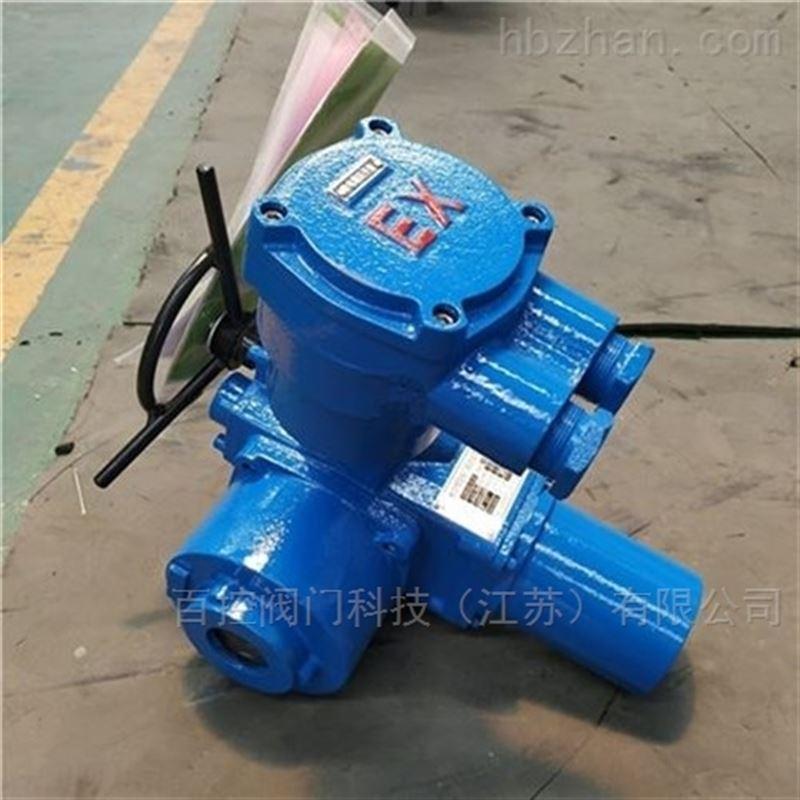普通防爆型阀门电动装置 电动执行器