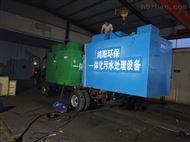 wsz-110新工艺一体化污水处理环保设备