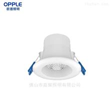 LED MTD0700212T/02欧普灵星3W 38°可调色温LED射灯