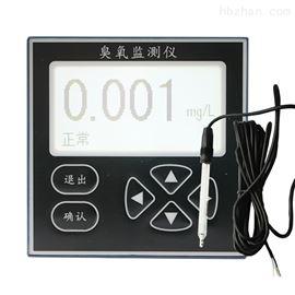 CD-CYJCY-01水中臭氧分析仪 消毒臭氧仪 臭氧浓度检测仪