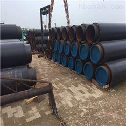 DN300河南许昌直埋水暖管道保温厂家