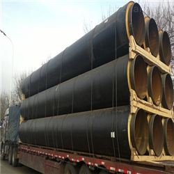浙江台州城市供暖聚氨酯蒸汽直埋复合保温管