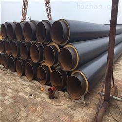 贵州贵阳市厂家供应直埋式保温管
