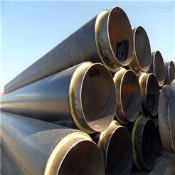 江苏兴化直埋式钢管聚乙烯保温钢管价格