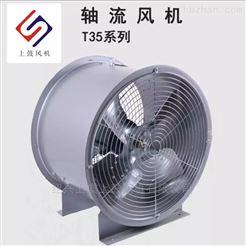 SFG-6-4-2.2KW-17200m³/h管道式軸流風機/SFG車間廠房通風換氣機