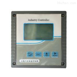 CD-ZUY-01在线浊度仪工业悬浮物检测仪监测曝气池