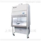 TFG-1200/TFG-1500实验室通风橱柜