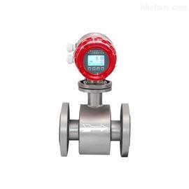 CD-LLJ-01电磁流量计污水液体电子数显管道式