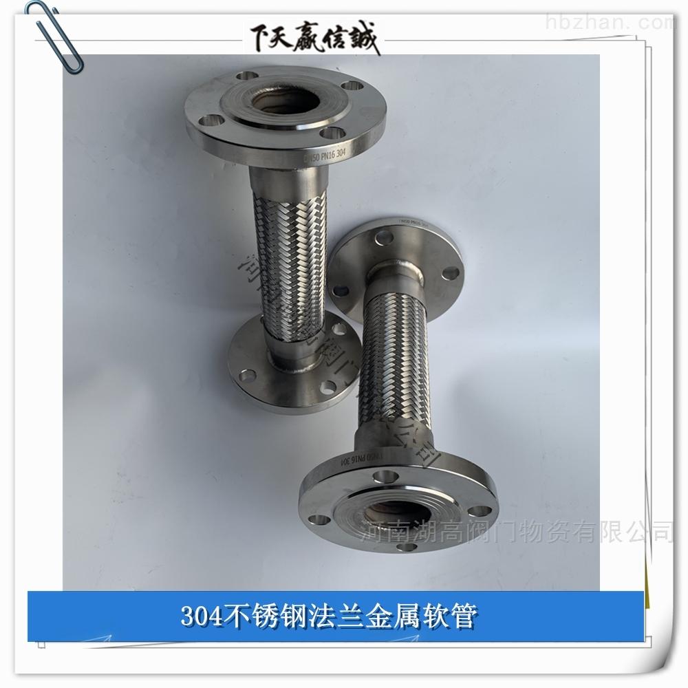 可挠性不锈钢金属软管
