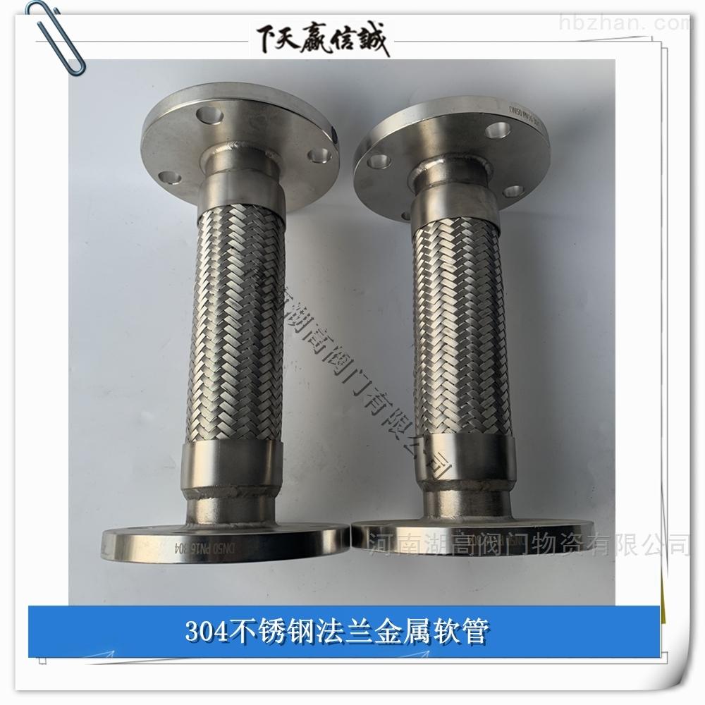 不锈钢可挠性金属软管