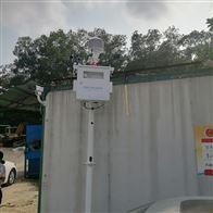 垃圾填埋场恶臭浓度自动预警监测系统