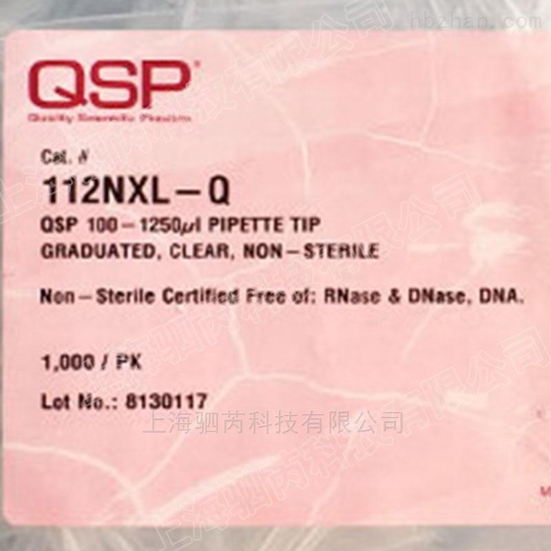 Thermo QSP带刻度加长型吸头