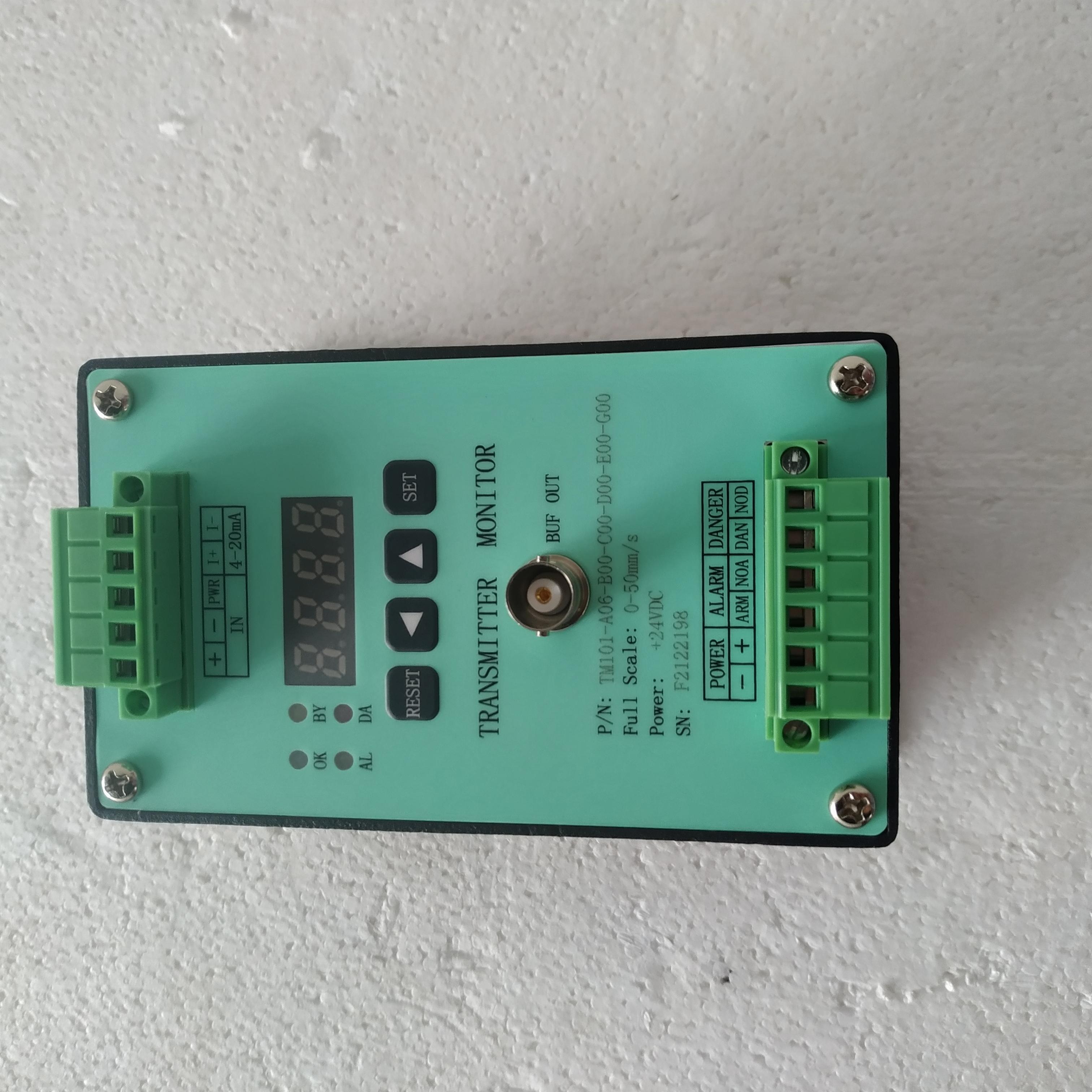 HZD-Z-7A振动变速器