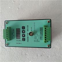 HJX-7A键相变送器