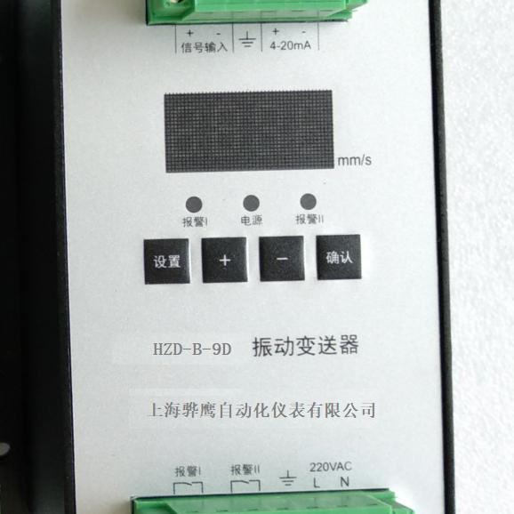 HTD-6行程变送器