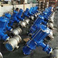 Q647Y-10CDN300气动卸灰半球阀