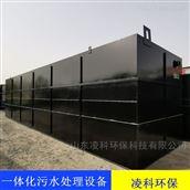 LK食品廠廢水處理設備