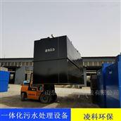 LK養殖場污水處理設備