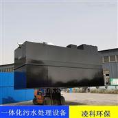 LK養殖場廢水處理設備
