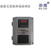 PHG-2002挂壁式智能转速监测仪工作原理