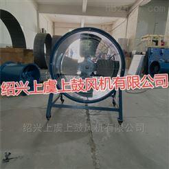 SFG-6-6-12400m³/h-1.1kw移动式轴流风机SFG-6-6低噪声轴流排风机