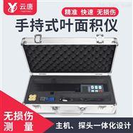 YT-YMJ01叶面积仪