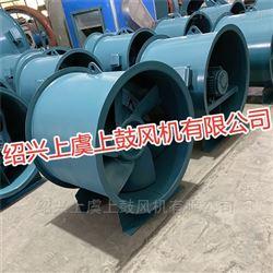 JSF-GM-900-5.5KW-27174m³/混斜式轴流风机JSF-GM单双速建筑管道送风机