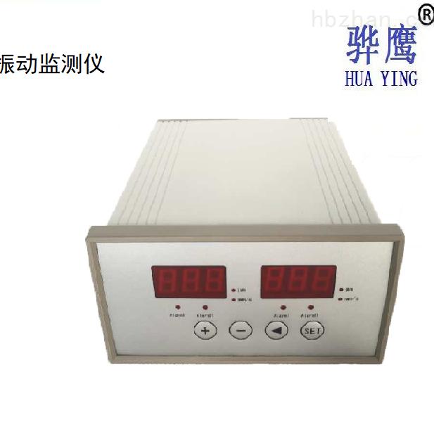 DM72682双通道壳振动监测仪