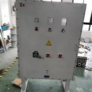 15KW带散热板防爆变频器动力柜