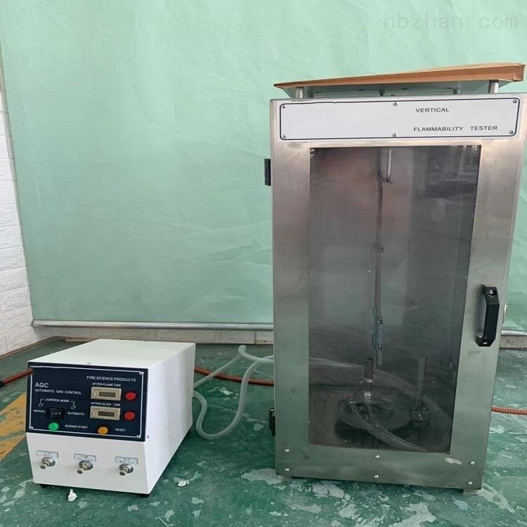 防护服阻燃测试仪