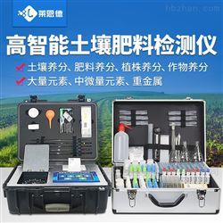 土壤检测仪器品牌