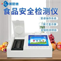 山东食品安全检测仪 多功能食品检测一体机