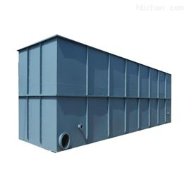 CY-FS-004选矿污水处理设备(带式压滤机)