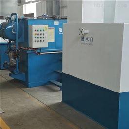 CY-FS-006浅层气浮机污水处理设备