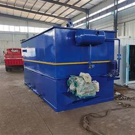 CY-BT09糖果食品厂污水处理设备
