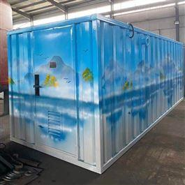 CY-FC03高校食堂食品类污水处理设备