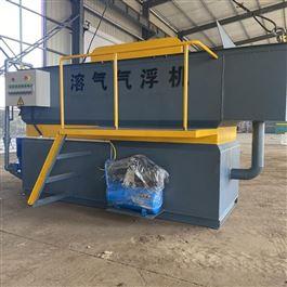 CY-FS-001小型门诊医院污水处理设备