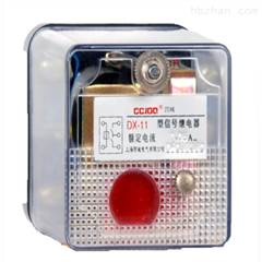 DX11信号继电器