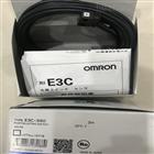 E3S-GS3E4订购OMRON槽型光电传感器信息
