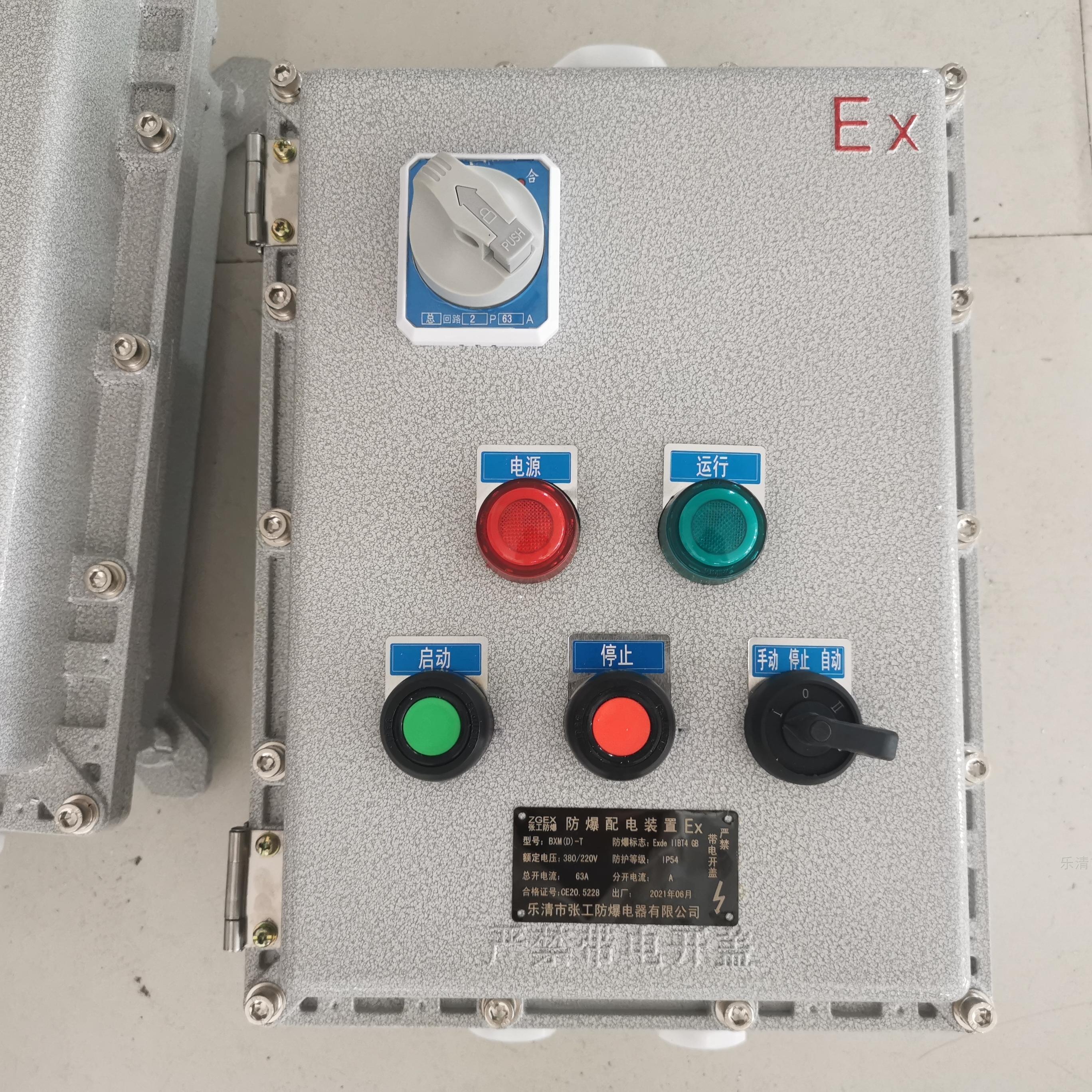 非标防爆箱、接线箱定做、接线