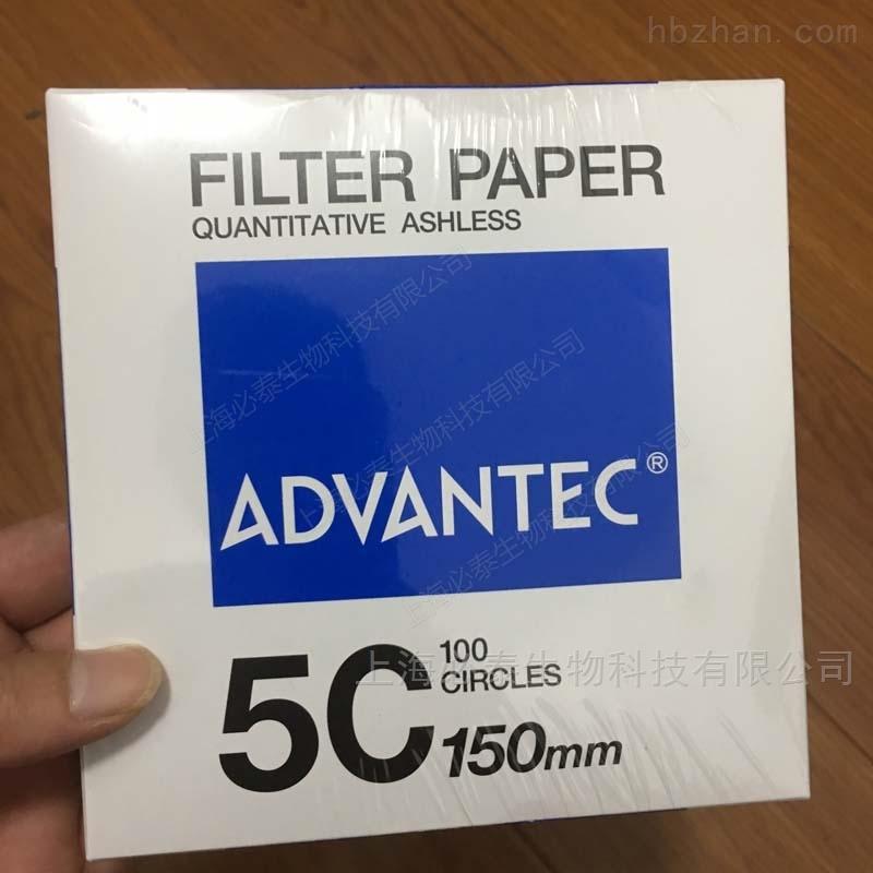 日本ADVANTEC NO.5C号定量滤纸细颗粒物过滤