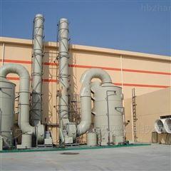 KT酸雾酸碱废气洗涤塔