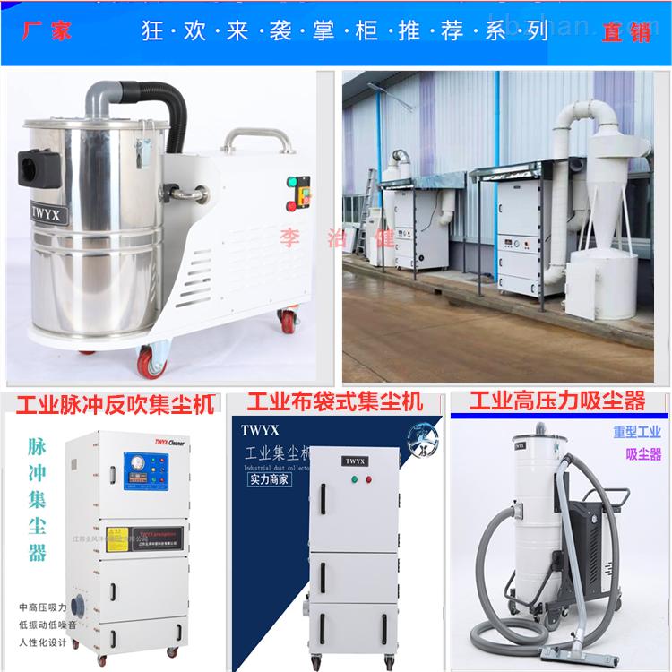 江苏全风环保科技平面磨床吸尘器
