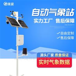 FT-QC9农田小型气象监测站