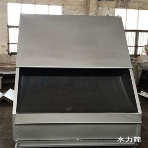 污水处理设备固液分离不锈钢水力筛