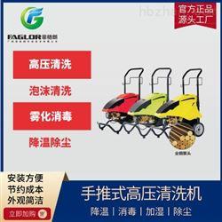 GY-BX200山西便携多功能高压清洗机设备厂家